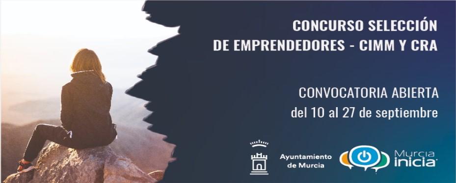 CONVOCATORIA PARA ALOJAMIENTO DE EMPRENDEDORES EN CIMM Y CENTRO DE RECURSOS PARA EL EMPLEO